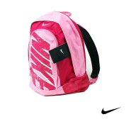Nike 25M Backpack | Tip Top Sports Malta | Sports Malta | Fitness Malta | Training Malta | Weightlifting Malta | Wellbeing Malta
